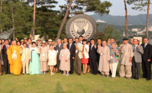 South Korea: religious leaders' peace conference