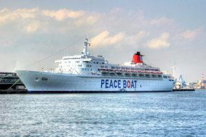 Το Peace Boat στον Πειραιά: «Ένας κόσμος ελεύθερος από πυρηνικά»
