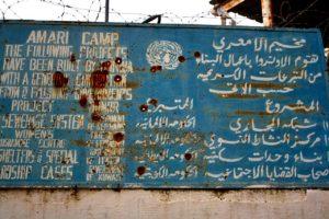 Palästina: Flüchtlingslager ohne Recht auf medizinische Versorgung