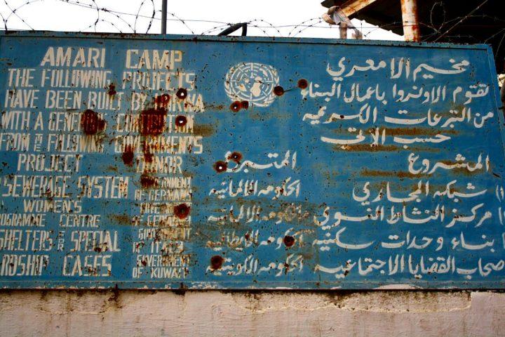 Palestina: Campi profughi senza più diritto alle cure