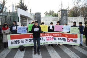 Corea del Sud, storica sentenza in favore dell'obiezione di coscienza