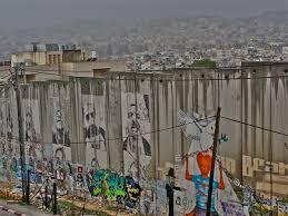 mauer-israel-promosaik