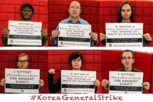 Νότια Κορέα: Γενική απεργία για την υπεράσπιση των δικαιωμάτων των εργαζομένων