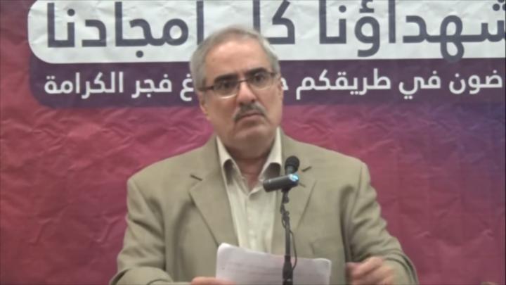 Bahrein, prosciolto attivista politico
