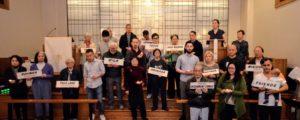 Japanese American Community Speaks Out Against Muslim Registries