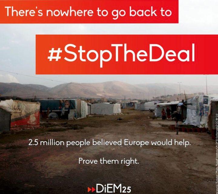 Σώστε τον Σαμπίρ και #StopTheDeal μεταξύ ΕΕ και Τουρκίας