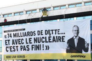Γάλλοι ακτιβιστέs τηs Greenpeace καταλαμβάνουν τα γραφεία τηs εταιρίαs ηλεκτρισμού