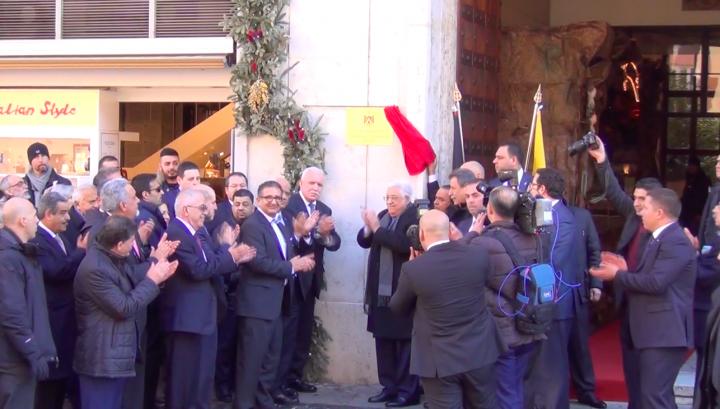 """Abu Mazen: """"Che gli altri Stati seguano il Vaticano"""""""