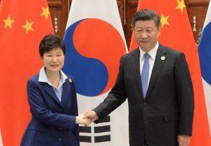 Qu'arrive-t-il à Madame Park Geun Hye ?