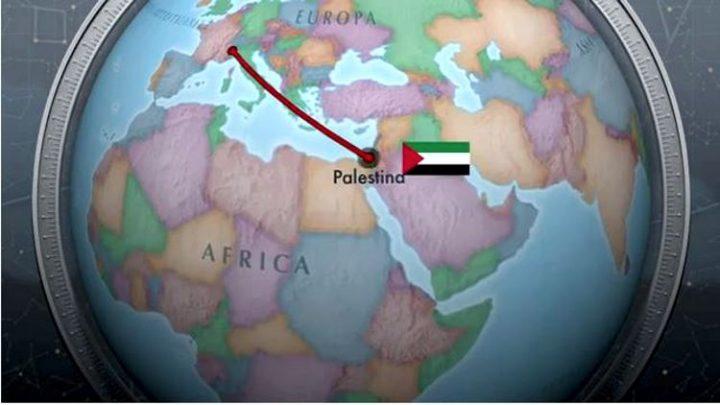 Projekt für Palästina – der Friede der KINDER