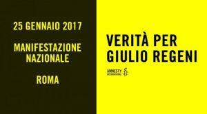 25 gennaio, giornata di solidarietà e mobilitazione per Giulio Regeni