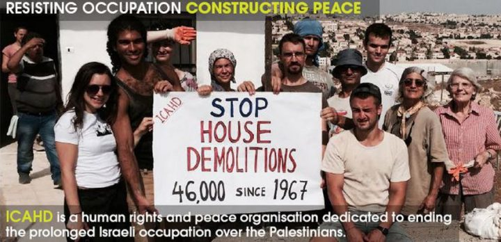 ICADH – gegen den israelischen Kolonialismus, gegen die israelische Apartheid