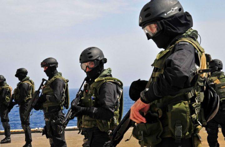 Libro Bianco per la sicurezza internazionale e la difesa