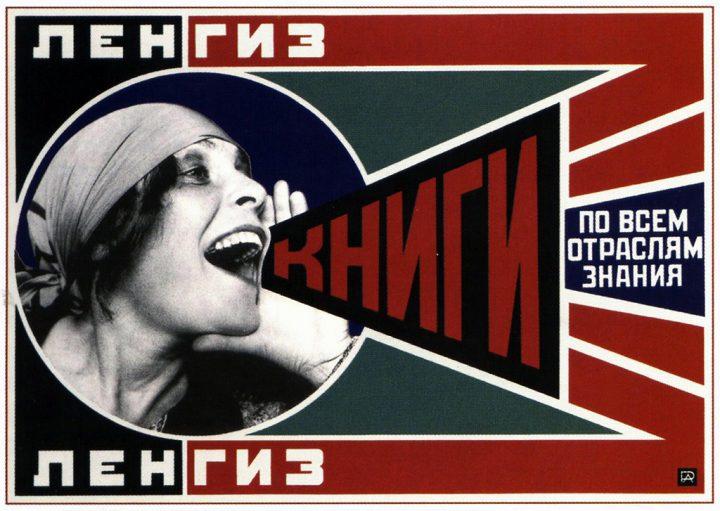 Revolução Russa, ano 100