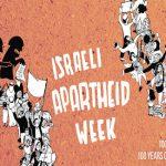 Perché non si vuole che la diplomatica USA Ann Wright parli dei diritti dei palestinesi in Campidoglio?