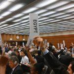 Entrevista con Carlos Silesky en la ONU
