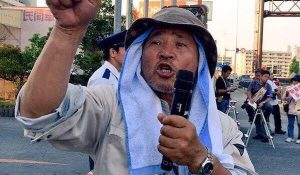 Japan detains movement leader to silence struggle against U.S. military bases