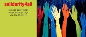 Incontro con Georgios Chondros di Solidarity for All
