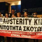La clinique grecque autogérée d'Elliniko refuse un prix du Parlement européen