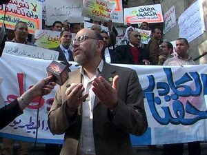 Verschwunden: Dr. Ahmed Amasha in Ägypten