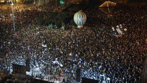 «Δύο κράτη, μια ελπίδα», ζητούν χιλιάδες ισραηλινοί