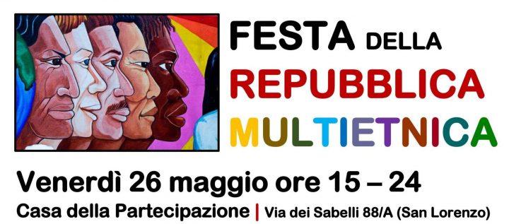 Festa della Repubblica Multietnica a Roma: il programma