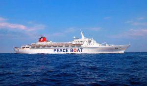 """La """"Peace Boat"""" a Cagliari, per un mondo libero da armi nucleari"""
