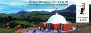 Nouveau Parc et Nouvelle Salle en Amérique du Sud