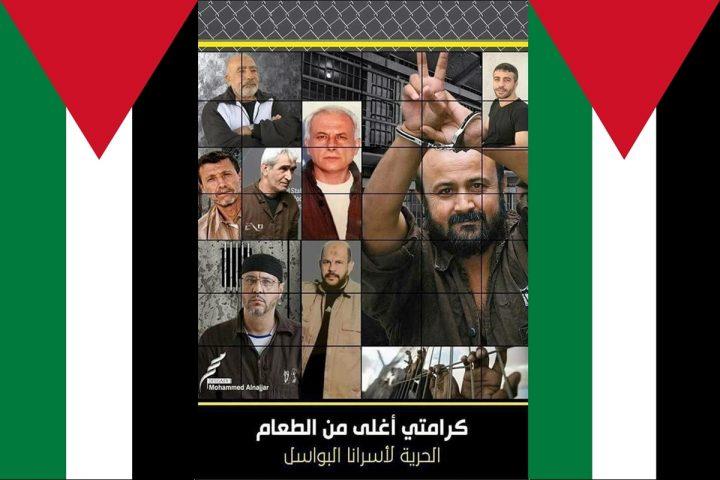 L'estrema lotta per la dignità dei prigionieri politici palestinesi