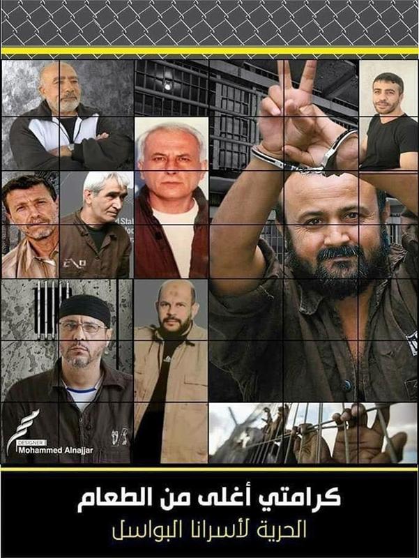 Milano, secondo presidio davanti alla RAI per i detenuti palestinesi in sciopero della fame