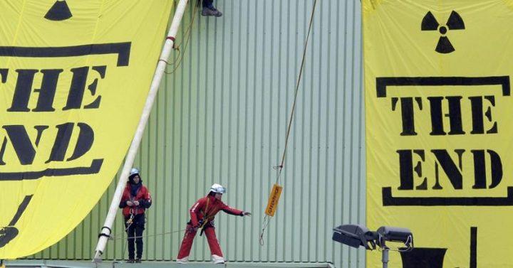 Svizzera: vinto il referendum per l'uscita dal nucleare