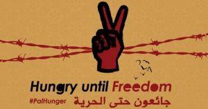 """Solidarietà ai prigionieri Palestinesi in sciopero della fame """"per la libertà e la dignità"""""""