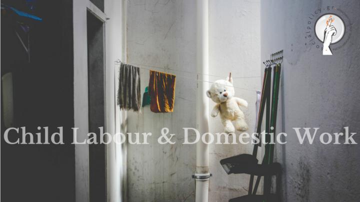 Παιδική Εργασία και Οικιακή Εργασία