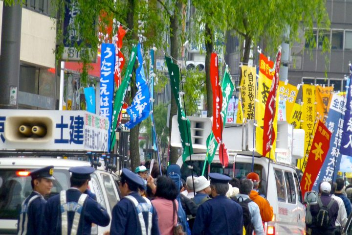 Nationwide protests oppose 'anti-conspiracy' bill, as Japan moves to remilitarize
