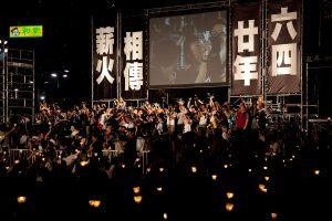 Victoria Park, Hong Kong, alla veglia di Tiananmen almeno 110mila persone