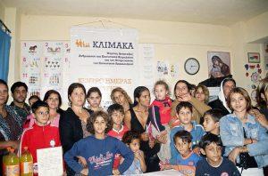 ΚΛΙΜΑΚΑ: Η κοινότητα των Ρομά φέρει μία «εύκολη» ταμπέλα εγκληματικότητας