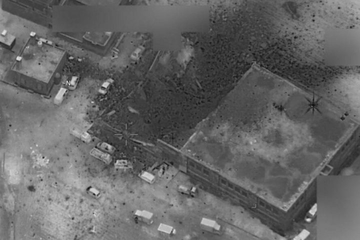 The US attack on a mosque in Syria was 'legal', concludes an internal investigation. Really?
