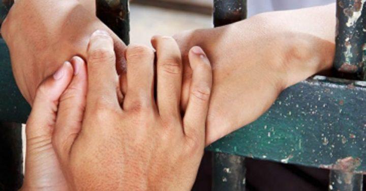 Antigone: presentazione pre-rapporto 2017 sulle carceri e proposte per la riforma del sistema penitenziario