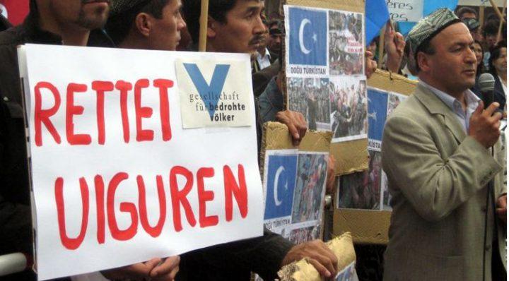Allein aufgrund ihrer ethnischen Abstammung werden Uiguren oft Opfer von Willkür und Verfolgung