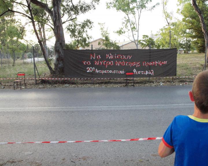 Φωτογραφίες από το 20ο Αντιρατσιστικό Φεστιβάλ της Αθήνας
