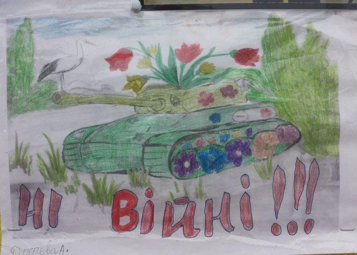 Ucraina: lavoriamo per avvicinare i popoli