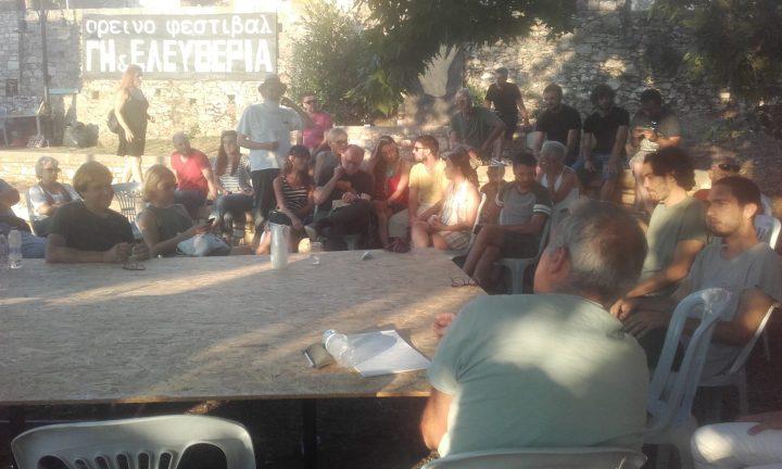 Ο Κάρλος Ταΐμπο με αφορμή το φεστιβάλ ΓΗ και ΕΛΕΥΘΕΡΙΑ