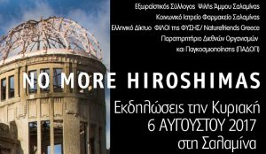 «No more Hiroshimas» στην Σαλαμίνα, Κυριακή 6 Αυγούστου