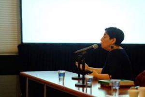 Beatriz Sánchez: «Cambiemos la mirada sobre el medio ambiente ahora»