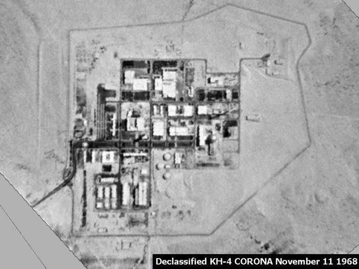 Storico: Israele, la Corte Suprema esaminerà una causa sulla Commissione per l'Energia Atomica