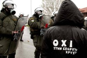 Κατέρρευσε το κατηγορητήριο κατά των 21 κατοίκων της Χαλκιδικής – Αθωώθηκαν ομόφωνα