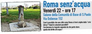 Roma senz'acqua: assemblea pubblica