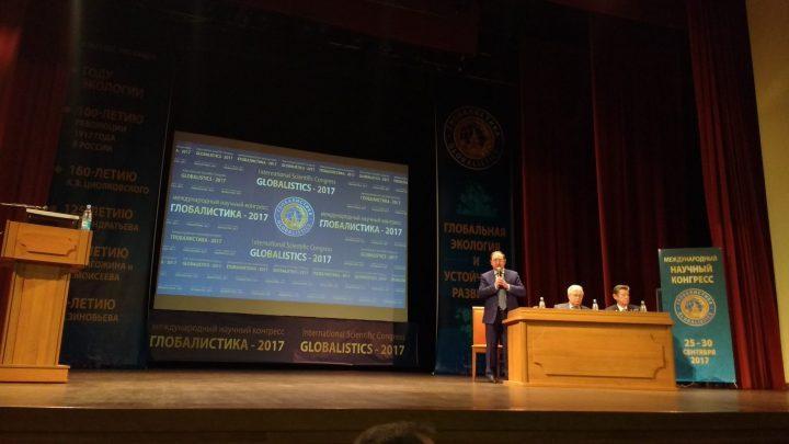 Drittes internationales Symposium: Große Geschichte und Globale Evolution