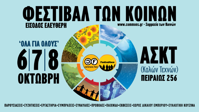 Pressenza participates in the Commons festival in Athens
