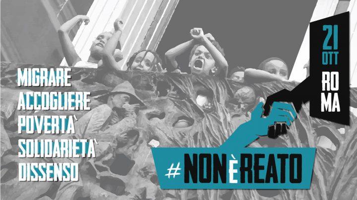 Manifestazione nazionale contro il razzismo, 21 ottobre a Roma